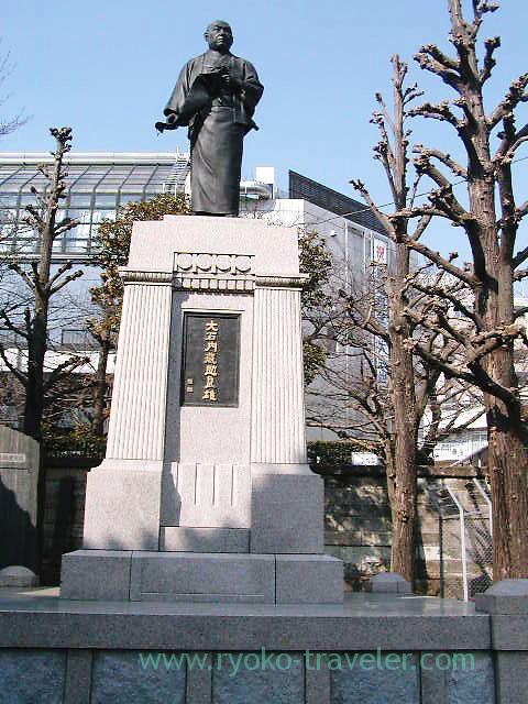 Statue of Kuranosuke Oishi, Sengakuji temple (Sengakuji)