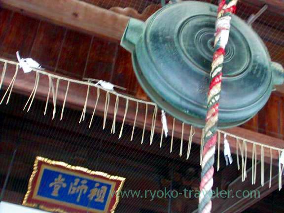 Bell, Hokekyo-ji (Shimousa Nakayama)