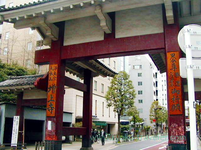 Entrance, Zojoji temple (Shiba)