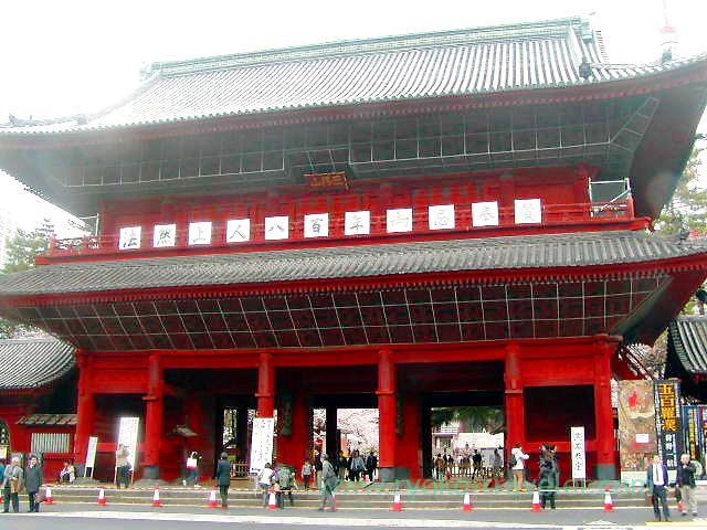 Gate, Zojoji temple (Shiba)