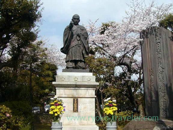 Nichiren Shonin, Hokekyo-ji (Shimousa Nakayama)