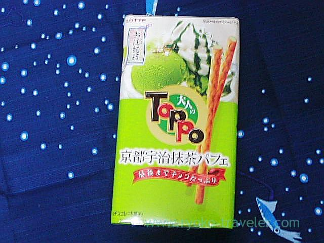 Toppo Uji-maccha flavor