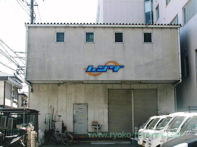 Handa, Daijingushita Shopping street (Daijingushita)