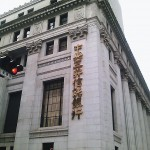 Nihonbashi : Historical architectures
