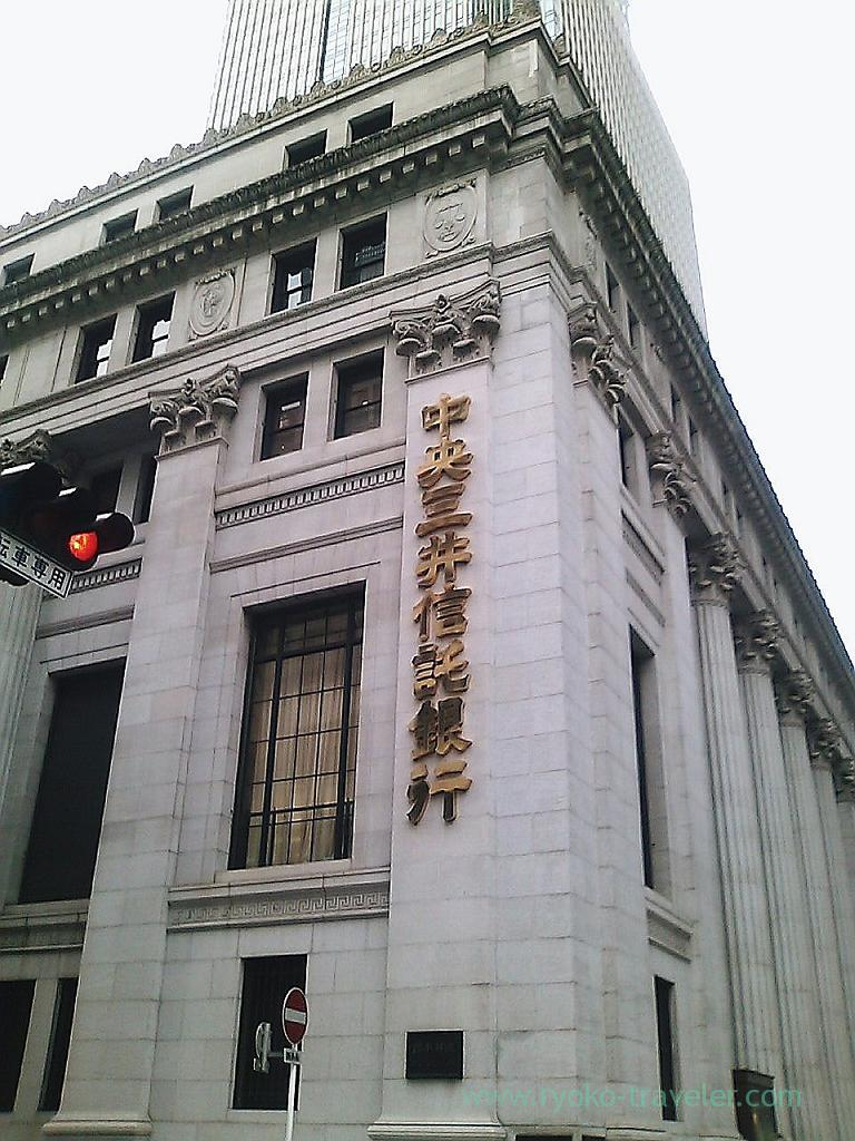 The Chuo Mitsui Trust and Banking Company (Nihonbashi)