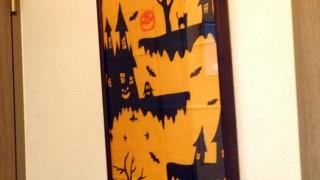 Tenugui : Halloween pattern / Kenema