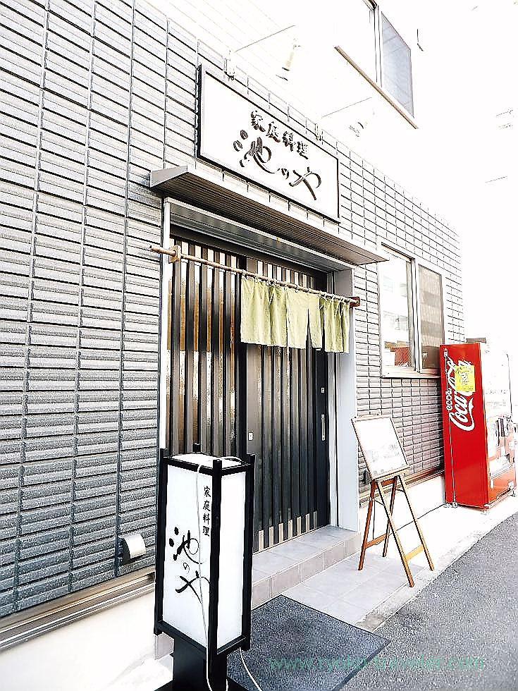 Appearance1, Ikenoya (Kachidoki)