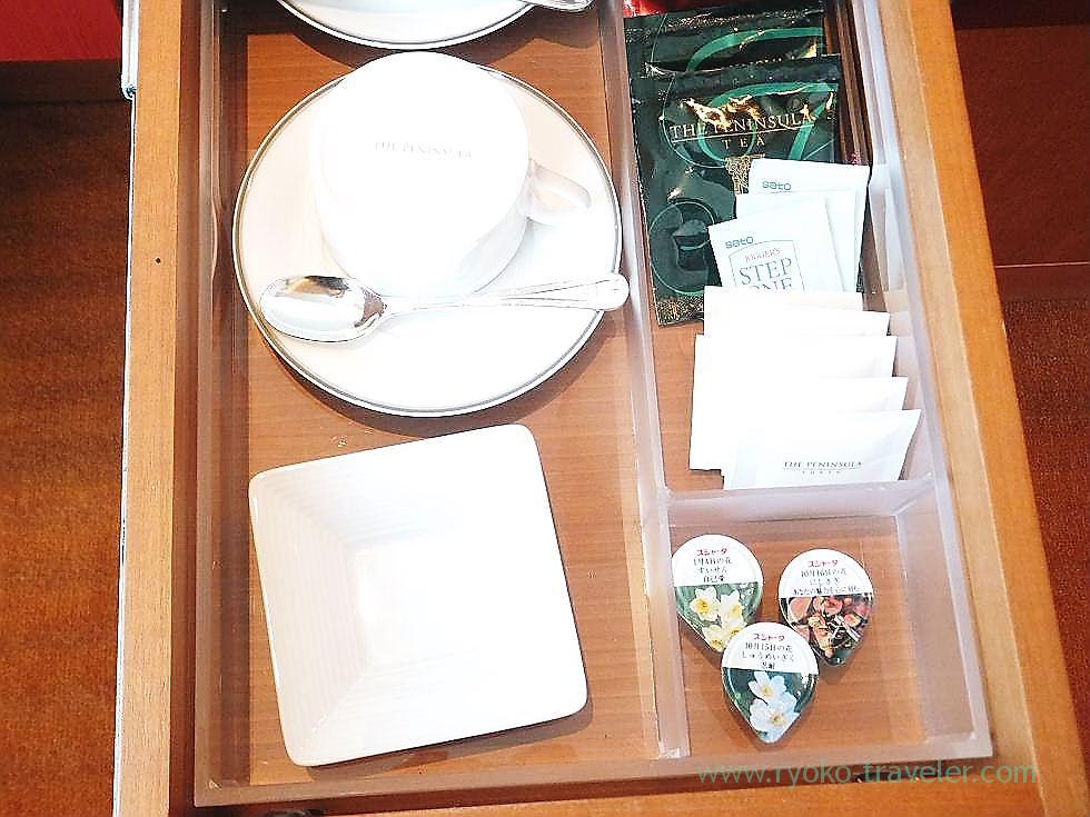 Brown tea etc, Peninsula Tokyo (Yurakucho)