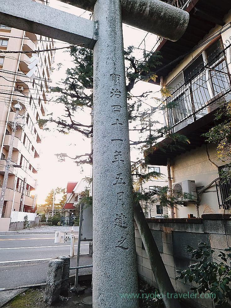 Just close to entrance, Kasuga Jinja shrine (Ichikawa)