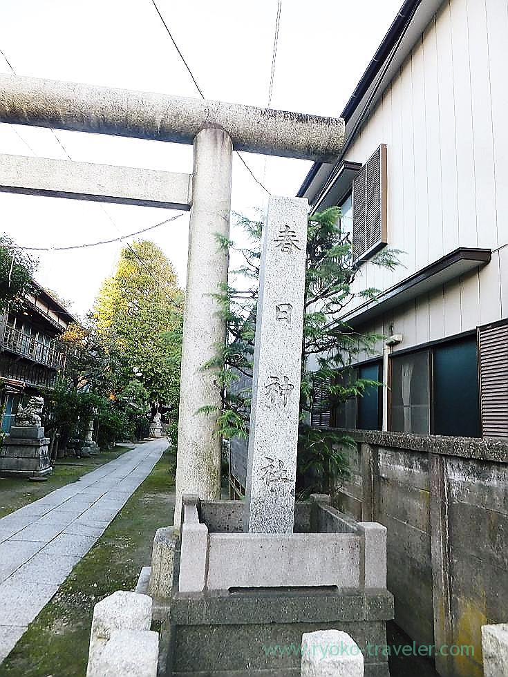 Name, Kasuga Jinja shrine (Ichikawa)