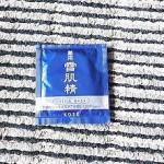 Skincare : Sheet mask for trying Sekkisei as sample