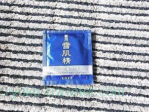 Sheet mask for sample, Sekkisei, Kose