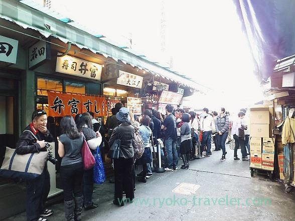 Tsukiji Market on Saturdays 1, Tsukiji Market