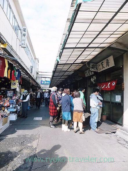 Tsukiji Market on Saturdays 3, Tsukiji Market