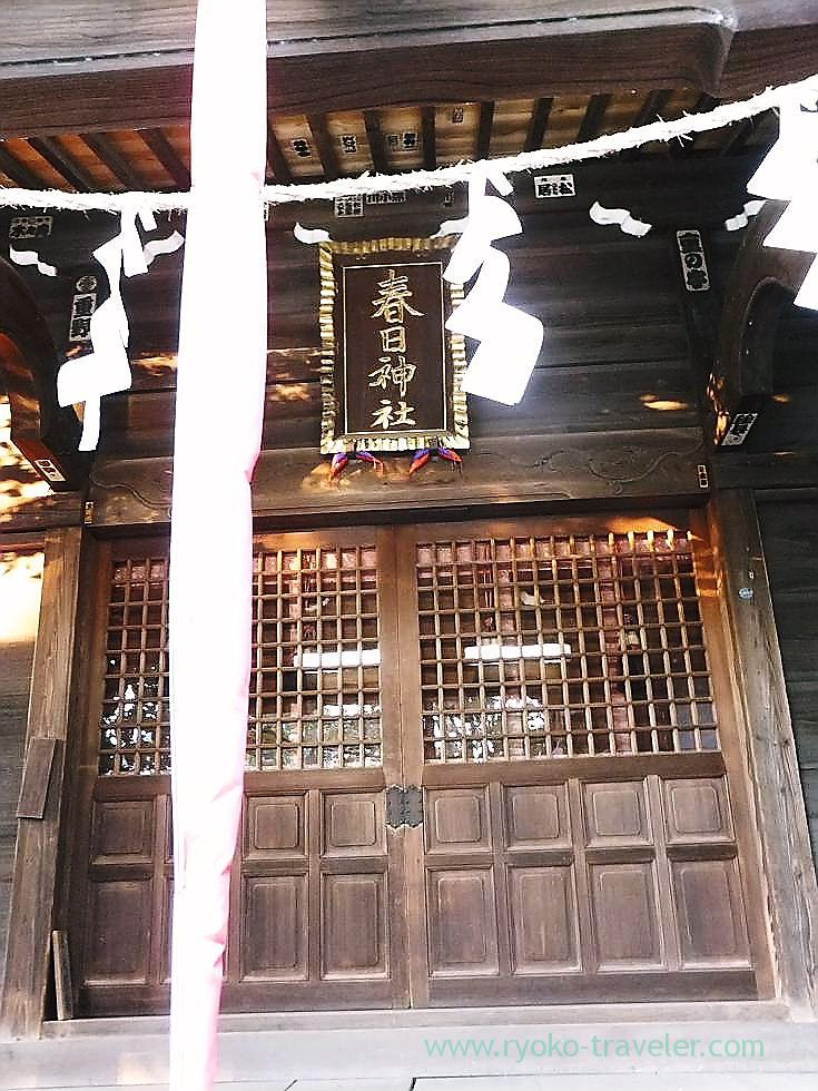 Worship hall, Kasuga Jinja shrine (Ichikawa)