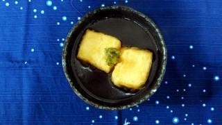 Oniuma Sudachi Pepper