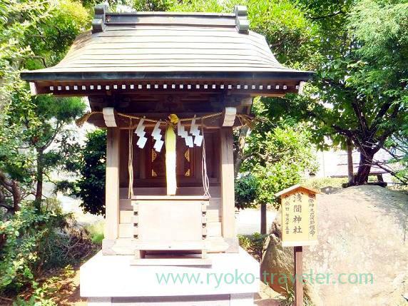 Asama Jinja shrine, Towatari Jinja shrine (Shin-Chiba)
