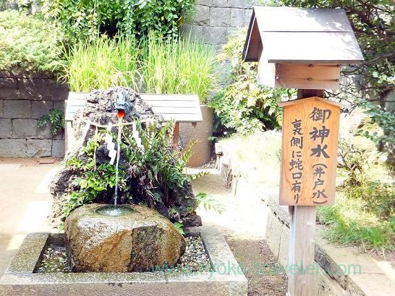 Goshinsui, Towatari Jinja shrine (Shin-Chiba)
