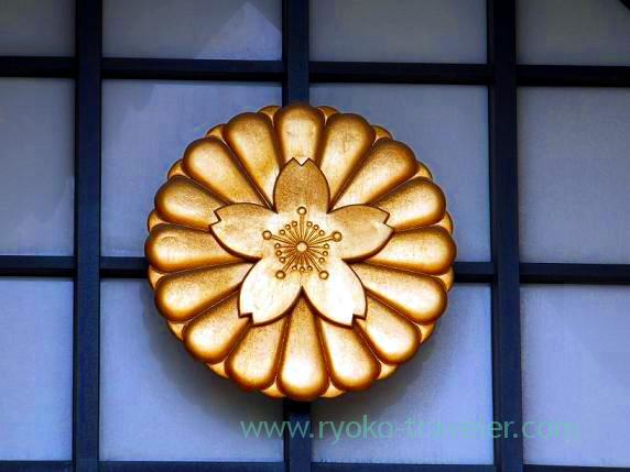 Mark, Chiba-ken Gokoku-jinja Shrine (Shin-Chiba)