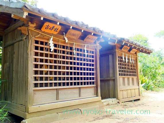 Massha shrine group, Towatari Jinja shrine (Shin-Chiba)