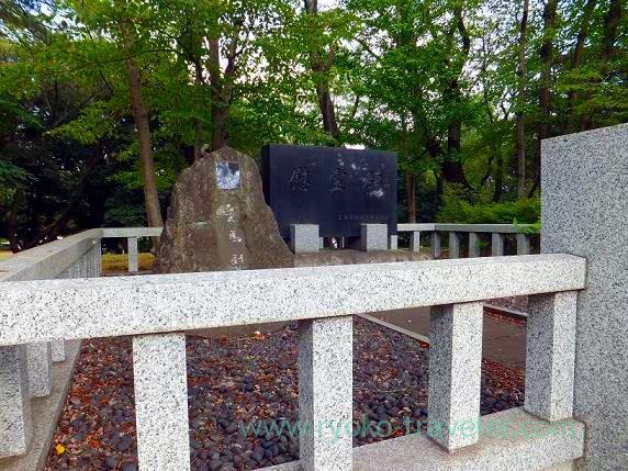 Memorial stone, Chiba-ken Gokoku-jinja shrine (Shin-chiba)