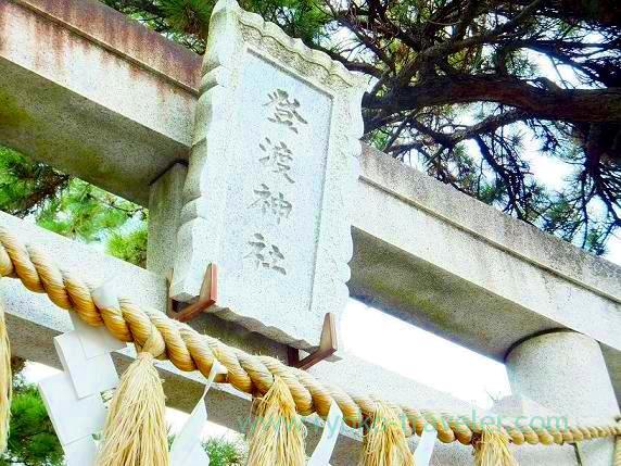 Name, Towatari Jinja shrine (Shin-Chiba)