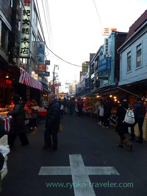 Outside market in Shiwasu 1, Yonehana (Tsukiji market)