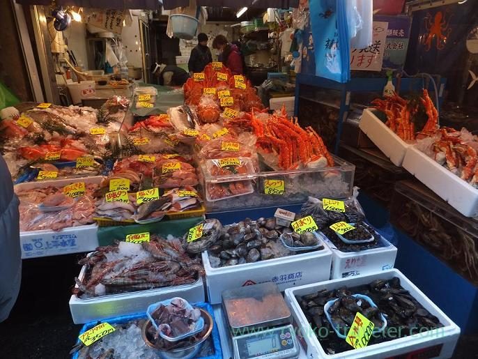 Outside market in Shiwasu 2, Yonehana (Tsukiji market)