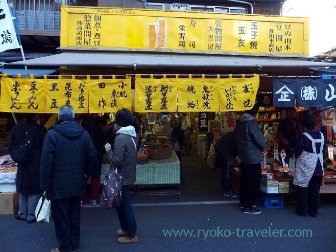 Outside market in Shiwasu 3, Yonehana (Tsukiji market)