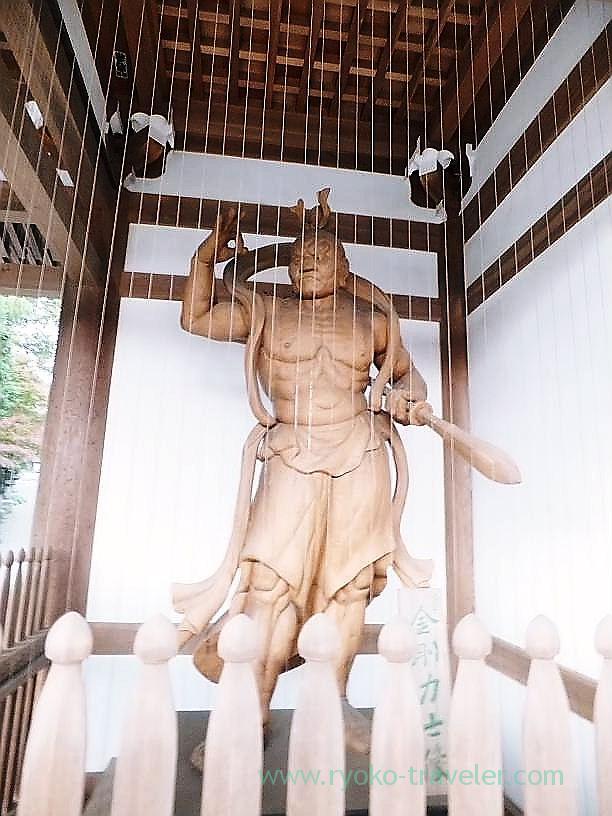 Ungyo, Noninji temple (Hanno)