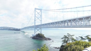 Tokushima and Kagawa 2011 (2) Naruto strait