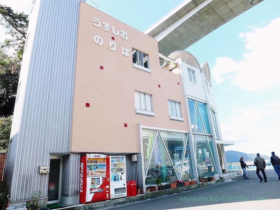 Also boarding point, Naruto (Kagawa & Tokushima 2011)