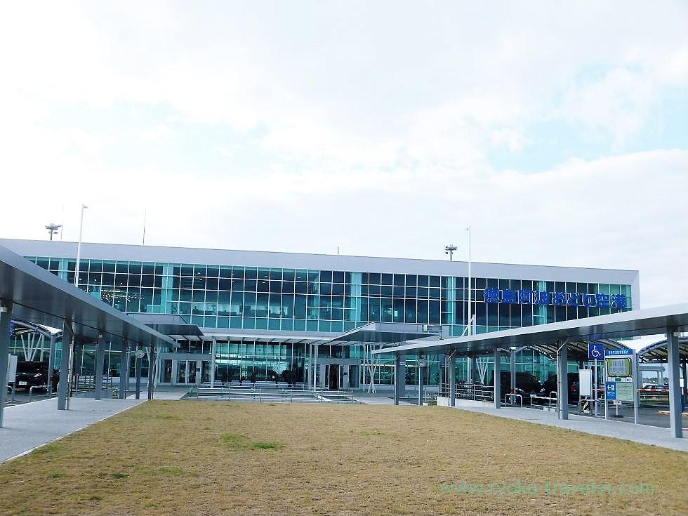 Awa odori airport at a distant (Tokushima & Kagawa 2011)