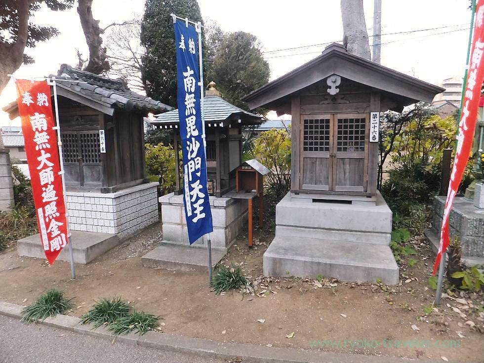 Bishamonten1, Saiko-ji temple, Narashino Shichifukujin2012 (Tsudanuma)