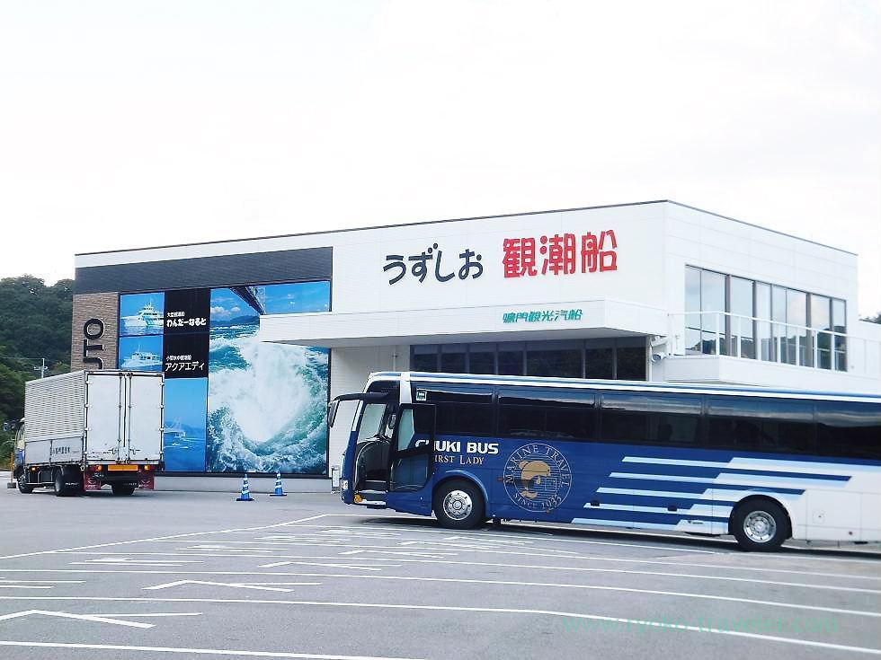 Boarding point for uzushio, Naruto (Kagawa & Tokushima 2011)