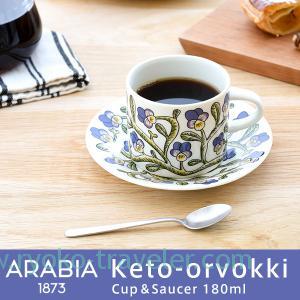 Coffee cup arabia, Keto orvokki