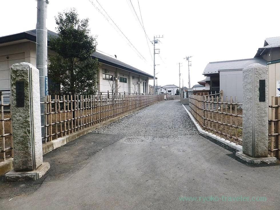 Entrance, Muryo-ji temple, Narashino Shichifukujin2012 (Mimomi)