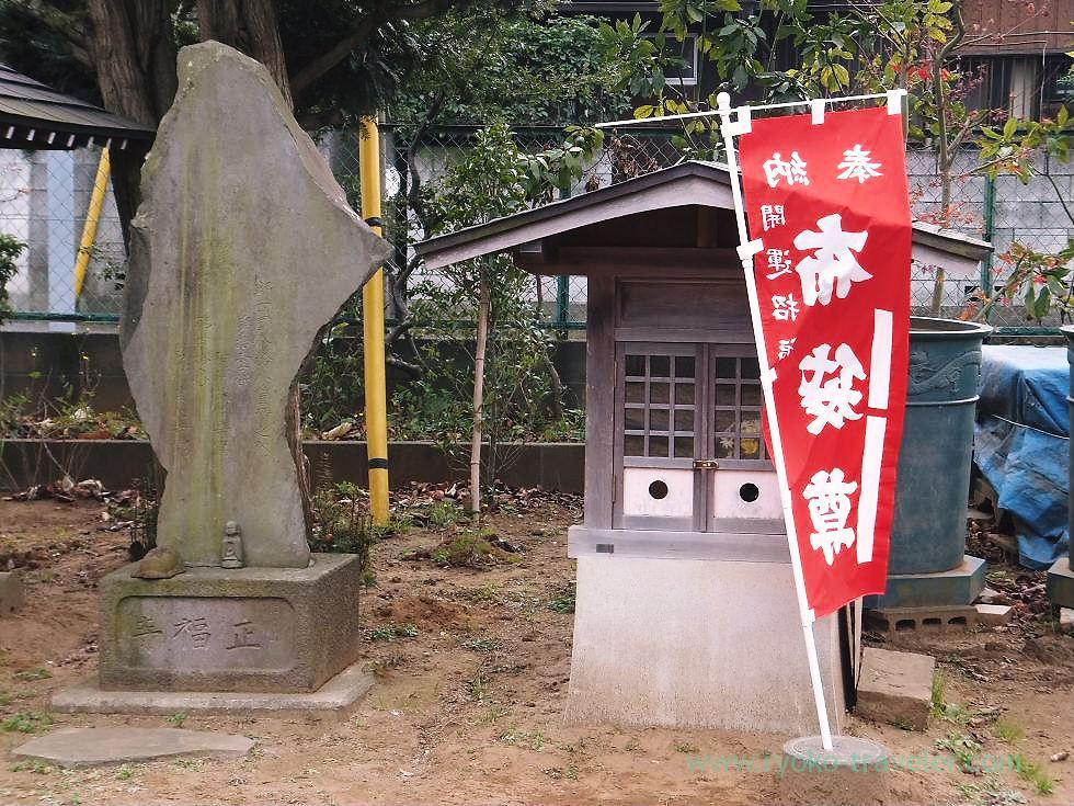 Hotei house, Shofuku-ji, Narashino Shichifukujin 2012 (Keisei-Okubo)
