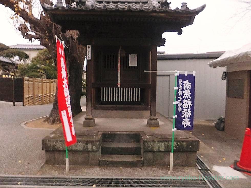 House of Fukurokuju, Tozenji temple , Narashino Shichifukujin2012 (Tsudanuma)