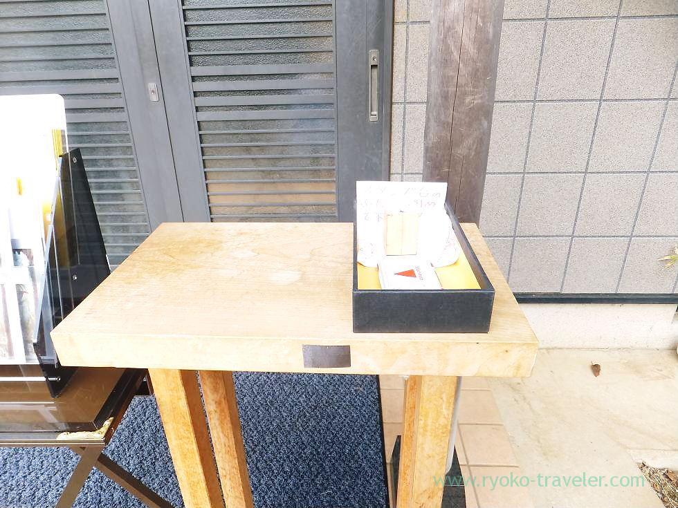 Ink pad, Shofuku-ji, Narashino Shichifukujin 2012 (Keisei-Okubo)