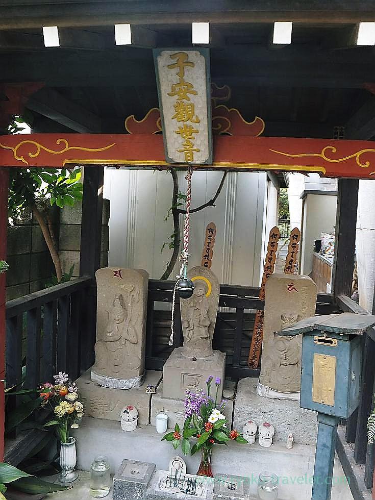 Koyasu Kanzeon, Yakushi-ji temple, Narashino Shichifukujin2012 (Keisei Okubo)