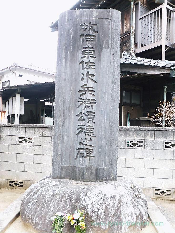 Late Sajibe Ito's memorial stone, Jiganji temple (Tsudanuma)