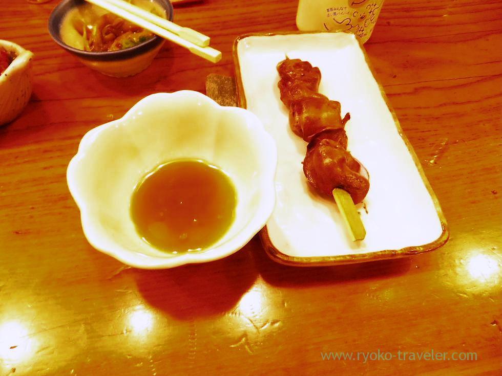 Liver, Tokushima (trip to takamatsu and tokushima 2011)
