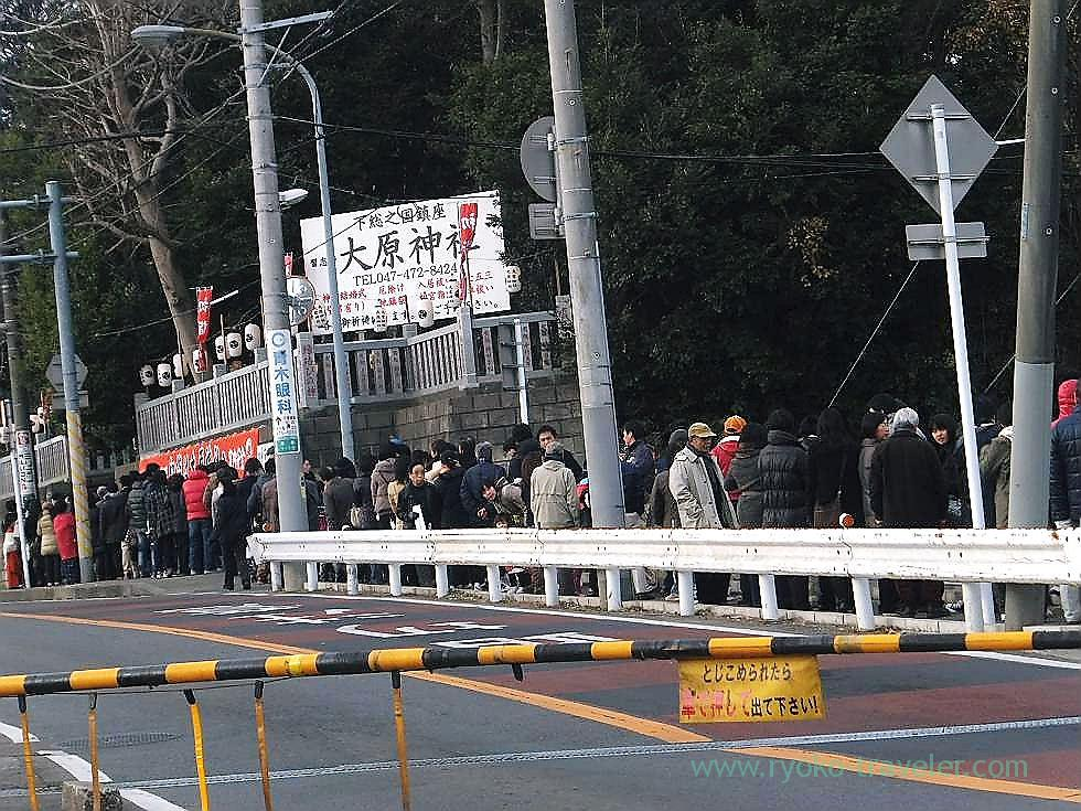 Long line, Ohara Jinja shrine (Mimomi)