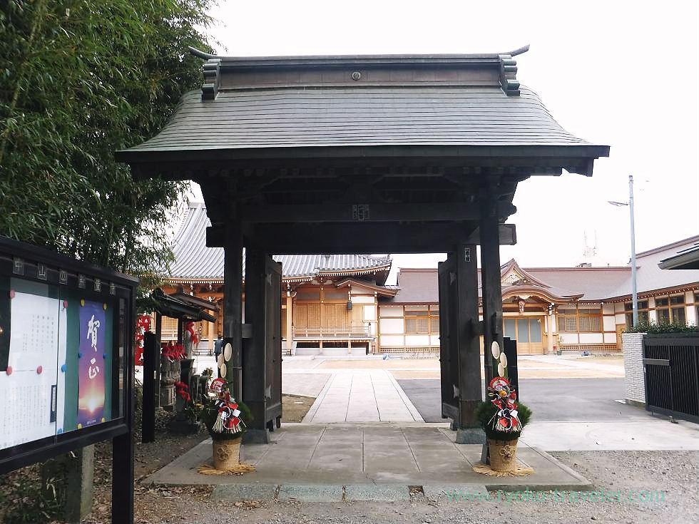 Maybe backgate, Muryo-ji temple, Narashino Shichifukujin2012 (Mimomi)