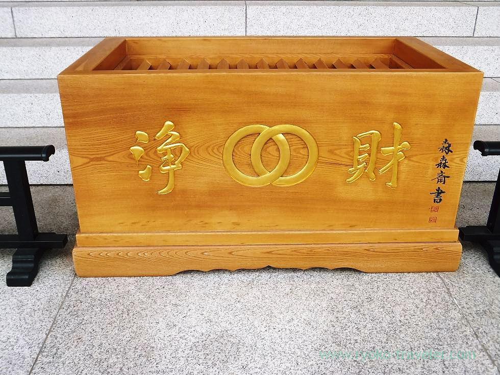 Saisenbako, Muryo-ji temple, Narashino Shichifukujin2012 (Mimomi)