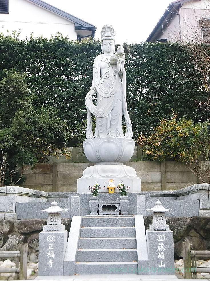 Sho Kannon 2, Shofuku-ji, Narashino Shichifukujin 2012 (Keisei-Okubo)