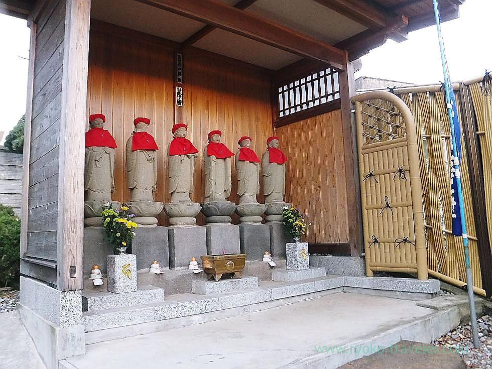 Six jizo, Saiko-ji temple, Narashino Shichifukujin2012 (Tsudanuma)