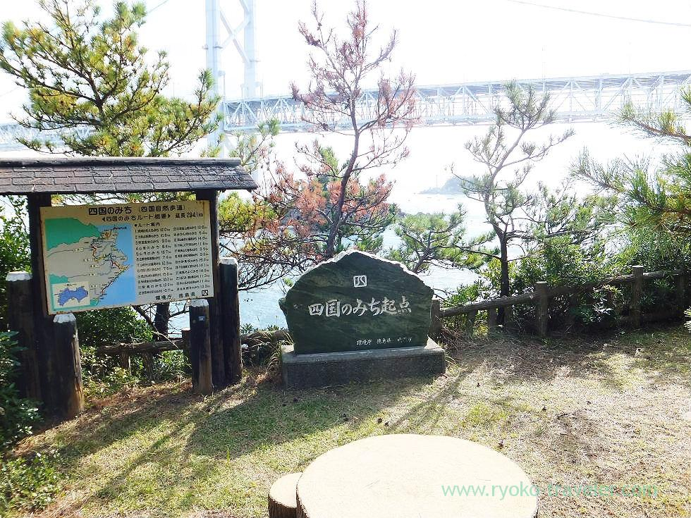 Starting point of Shikoku walkr, Naruto (Kagawa & Tokushima 2011)