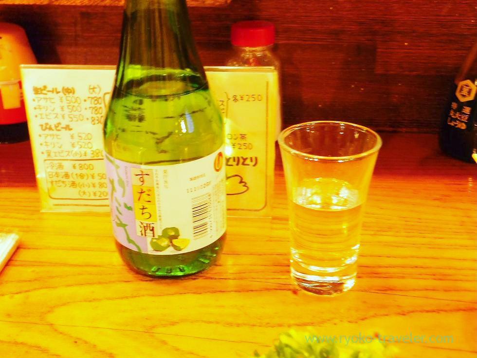 Sudachi sake, Toritori, Tokushima (trip to takamatsu and tokushima 2011)